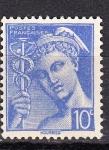 Sellos de Europa - Francia -  Hermes
