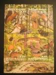 Stamps : Europe : Belgium :  Semana del bosque