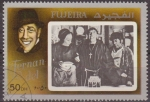 Sellos de Asia - Emiratos Árabes Unidos -  Fujeira 1972 Sello * Actores del Cine Mundial Fernandel 50DH