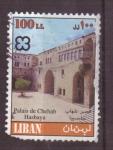 Stamps Asia - Lebanon -  Palacio de Chehab- Hasbaya