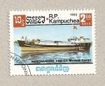 Stamps Cambodia -  Barco mercante