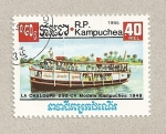 Stamps Cambodia -  Chalupa