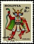 Sellos del Mundo : America : Bolivia :  SERIE DANZAS DEL FOLKLORE BOLIVIANO