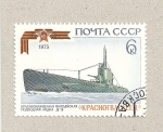 Stamps Russia -  Submarino