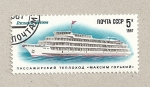Stamps Russia -  Barco pasajeros