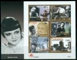 Sellos del Mundo : Europa : Portugal : Cine