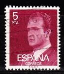 Sellos del Mundo : Europa : España : E2347P JUAN CARLOS I (Fosforescente) (136)