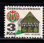 Sellos del Mundo : Europa : Checoslovaquia : CASA