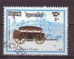 Stamps Cambodia -  serie- coches tirados por caballos