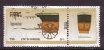 Sellos de Asia - Camboya -  serie- Transporte de correo