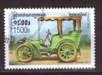 Sellos de Asia - Camboya -  serie- vehículos antigüos