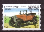 Stamps Cambodia -  serie- vehículos antigüos