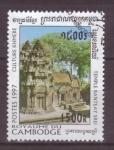 Sellos de Asia - Camboya -  serie- culture khmere