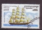 Stamps Cambodia -  Clipper