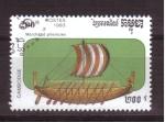 Stamps Asia - Cambodia -  serie- barcos de la antigüedad