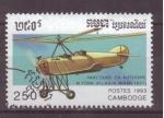 Stamps Cambodia -  serie- despege vertical