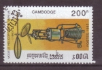 Stamps Cambodia -  serie- Despegue vertical