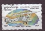 Sellos de Asia - Camboya -  serie- aviones antigüos
