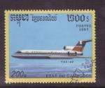 Stamps Asia - Cambodia -  serie- aviones comerciales