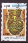 Sellos de Asia - Camboya -  ESPAMER `91