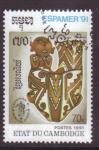 Stamps Cambodia -  ESPAMER `91