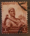 Stamps Egypt -  agricultura