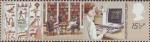 Sellos del Mundo : Europa : Reino_Unido : Information Technology 15.5p Stamp (1982) Development of Communications