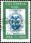 Stamps of the world : Colombia :  SERIE CENTENARIO DEL PRIMER SELLO POSTAL DEL ESTADO SOBERANO DE ANTIOQUIA