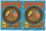 Stamps Ecuador -  1974 1979 Camara de Comercio Ecuatoriana Americana