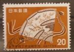 Stamps Japan -