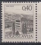 Sellos del Mundo : Europa : Yugoslavia : NER-PEJE