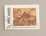 Sellos de Asia - Vietnam -  Pintura infantil