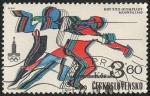 Stamps Czechoslovakia -  Deportes
