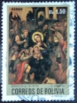 Stamps of the world : Bolivia :  Gregorio Gamarra / Adoración de los Reyes