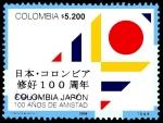 Sellos del Mundo : America : Colombia : EMISIÓN POSTAL COLOMBIA - JAPÓN 100 AÑOS DE AMISTAD