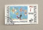 Stamps Bulgaria -  Pintura infantil