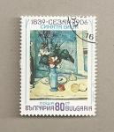 Sellos de Europa - Bulgaria -  Florero