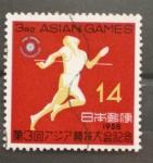 Sellos de Asia - Japón -  asian games
