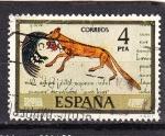 Sellos de Europa - España -  E2287 CÓDICES: Biblioteca Nacional (169)