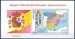 Sellos de Europa - España -  3460 Hoja Bloque. Mapa Oficial del Estado Autonómico.