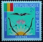 Stamps of the world : Mali :  Escudo de Armas de la República de Malí