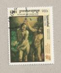 Stamps Cambodia -  Bautismo de Cristo