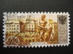 Sellos de Europa - Rusia -  Mercurio