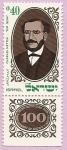 Stamps Israel -  Centenario Fundación Escuela de Agricultura - Charles Netter