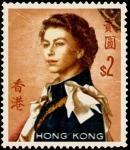 Sellos de Asia - Hong Kong -