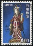 Sellos de Asia - Japón -  Cultura