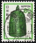 Stamps Japan -  Cultura