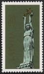 Sellos de Europa - Letonia -  Escultura