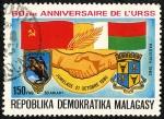 Stamps Madagascar -  Conmemoraciones