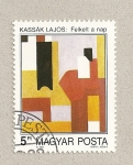 Stamps Hungary -  Cuadro cubista